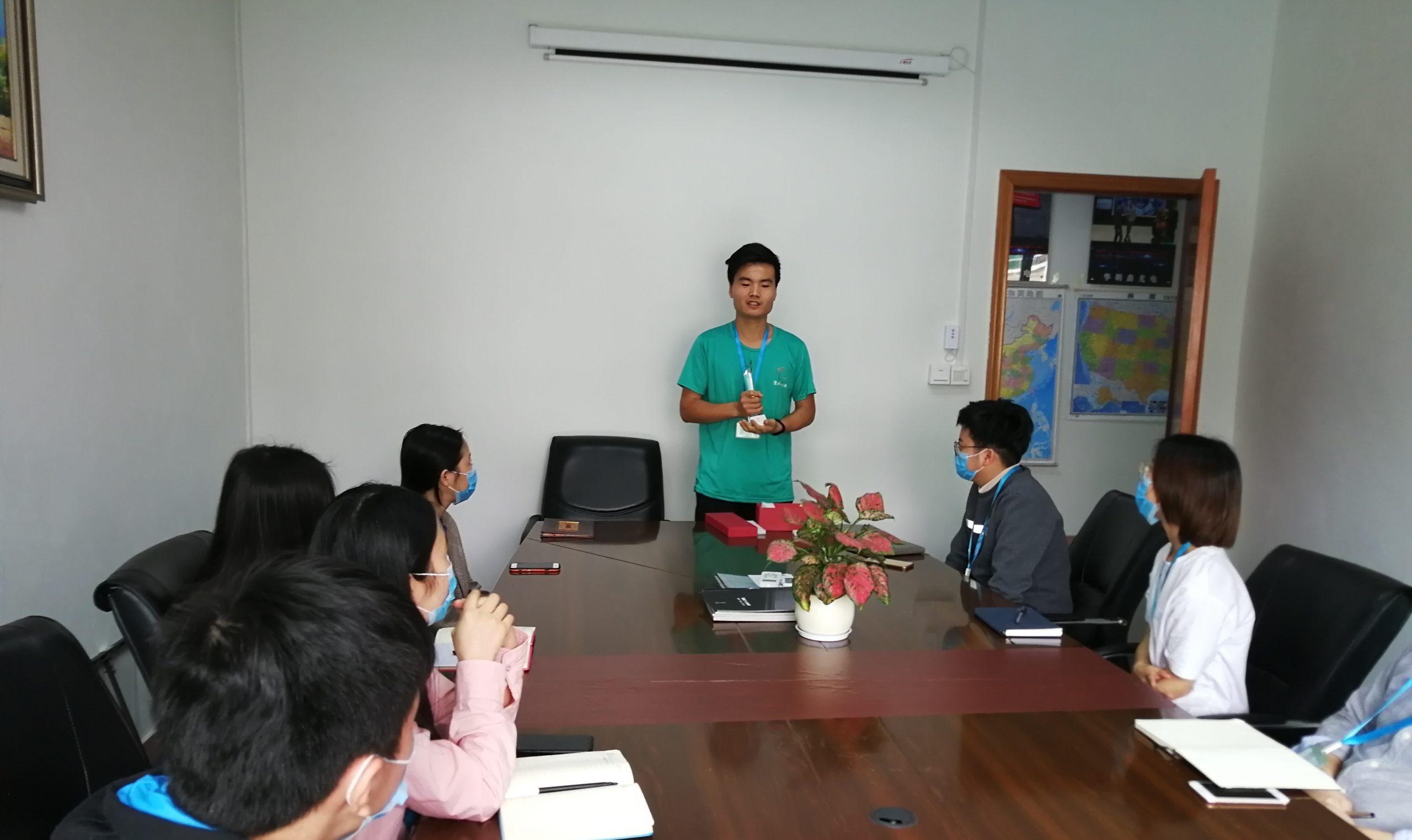 Рекомендательная конференция Sunrise Business Staff