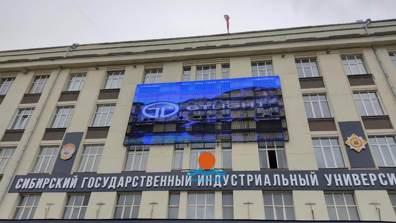Сетчатый светодиодный экран 72 квадратных метра в Новокузнецке, Россия