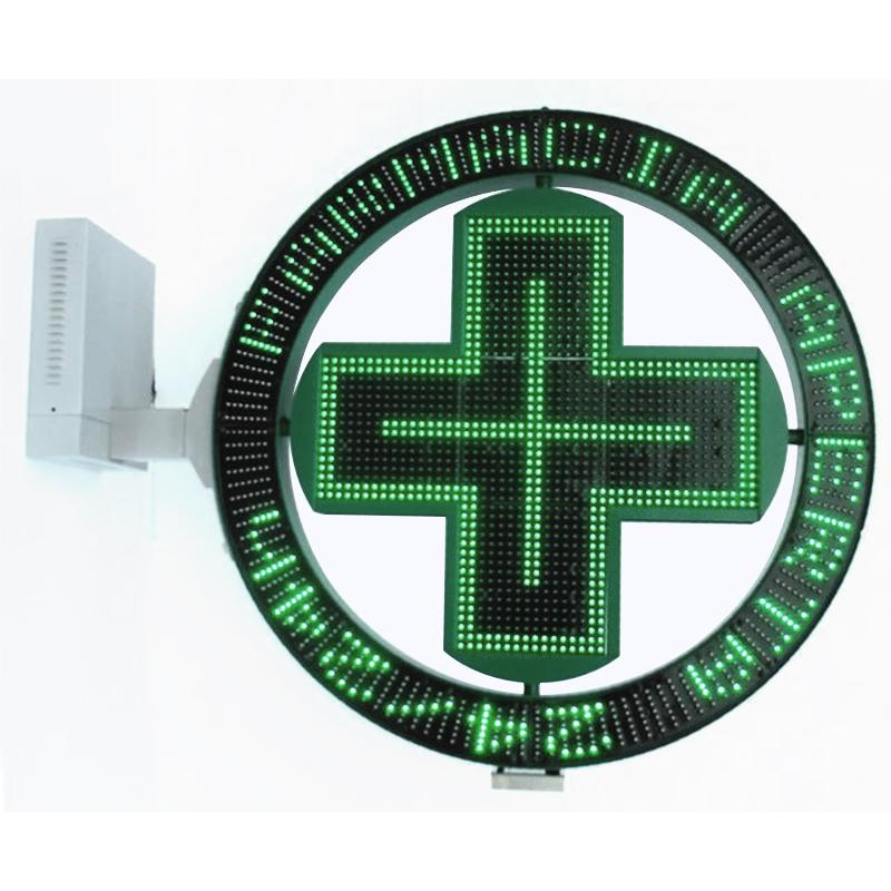 Благородный Аптека крест светодиодный дисплей