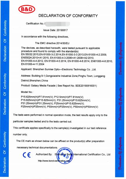 Sunrise Galaxy медиа фасад только что получил сертификат EMC класса B